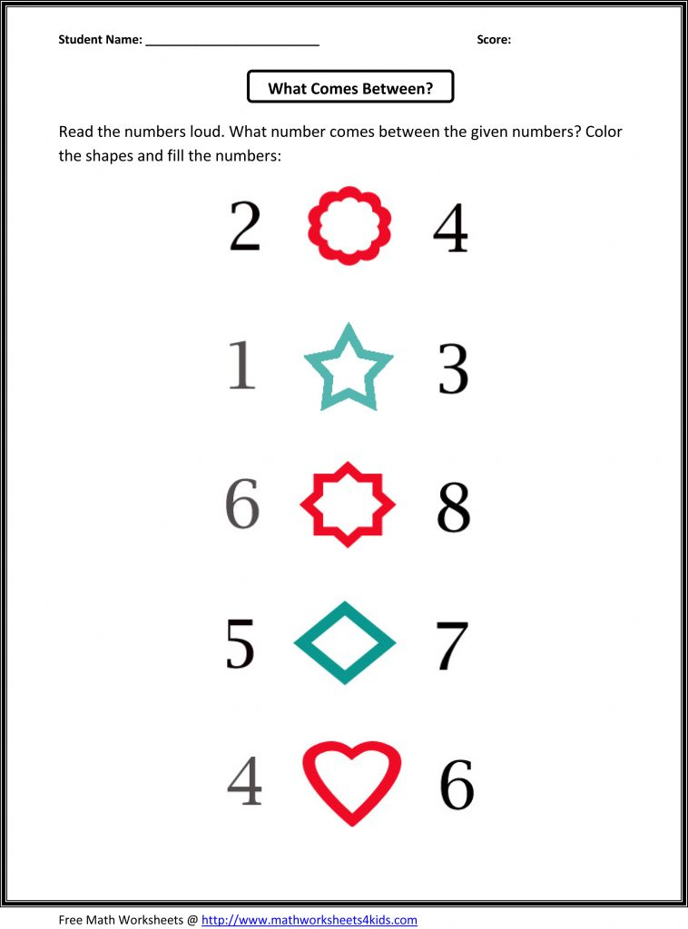 Learning Numbers Kindergarten Practice Worksheet