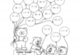 Coloring Math Subtraction Practice Worksheet
