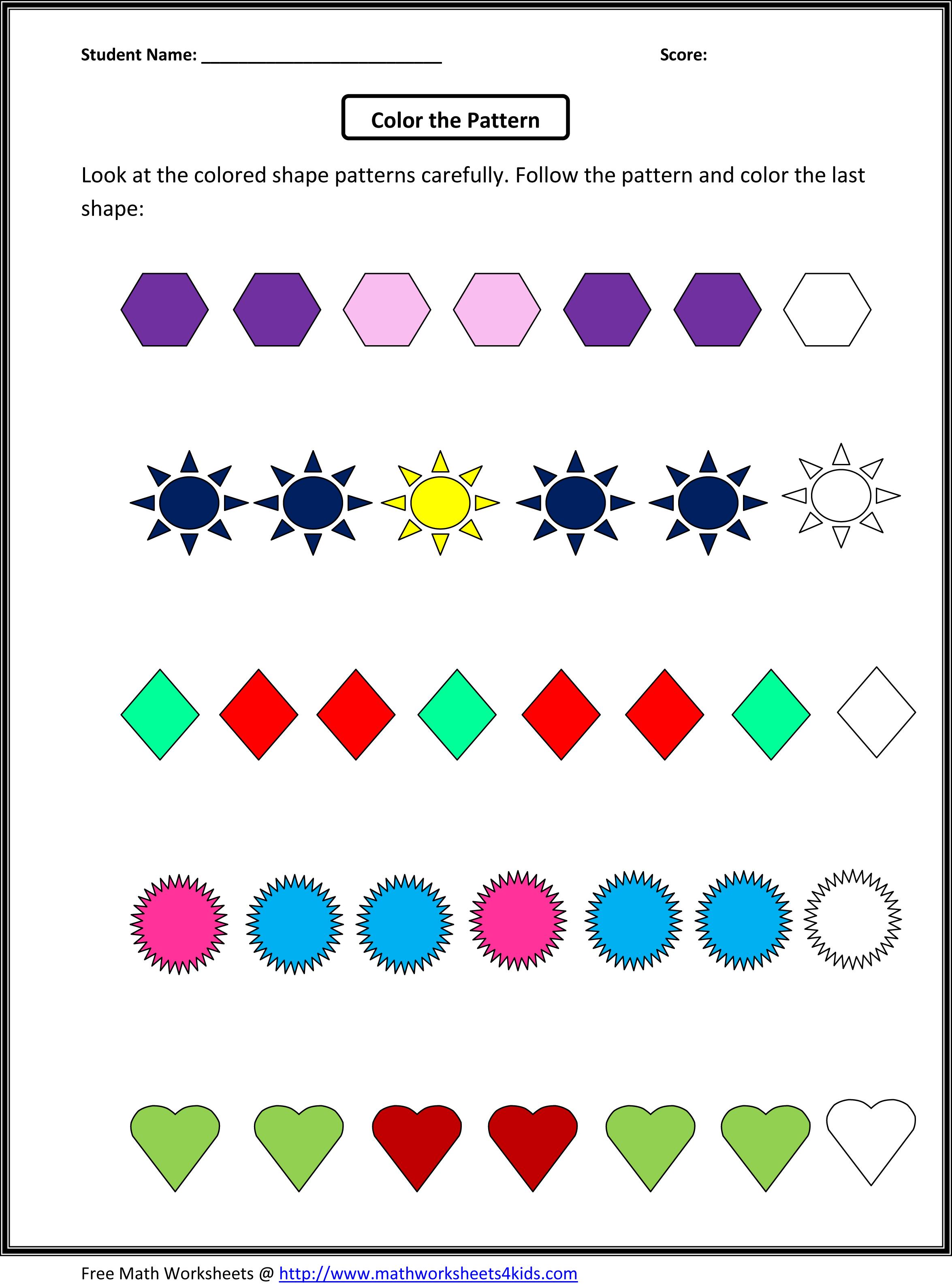 Patterns Worksheet for 2nd Grade